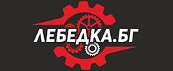Lebedka.bg - Лебедкa за пътна помощ, Лебедки за джипове